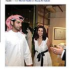Jamm Art Dubai 2012